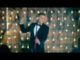 Алекс Малиновский - Я люблю и от этого легче