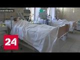 Россия - 24. Отравленная канистра: четверо человек в Сергиевом Посаде погибли из-за суррогата