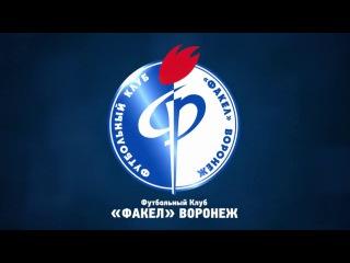 08.07.2017_Видеоотчёт о матче Волгарь-Факел