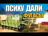 Что будет, если дать ПСИХУ САМУЮ МОЩНУЮ ПУШКУ  #worldoftanks #wot #танки  httpwot-vod.ru
