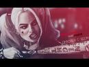 Харли Квинн Джокер (Harley Quinn Joker) - девочка с ядом