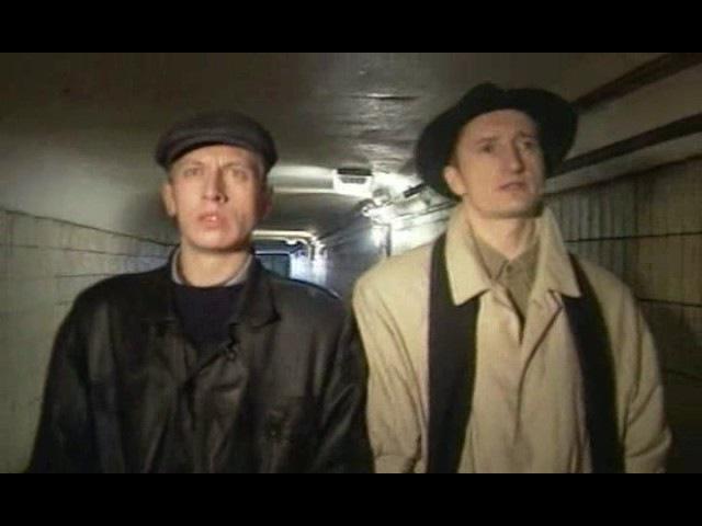 Улицы разбитых фонарей «Инстинкт мотылька» 19 Серия 1 сезон 1997—1998