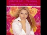 Zehava Ben - Ya Mama deep dive corp' remix -