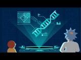 Генная инженерия изменит всё и навсегда  CRISPR  Озвучка DeeAFilm
