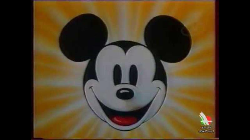 Дисней клуб (ОНТПервый, 2004) Микки Маус и его друзья