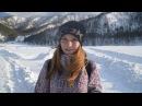 Видео отзыв 7 зимних чудес Алтая Полина