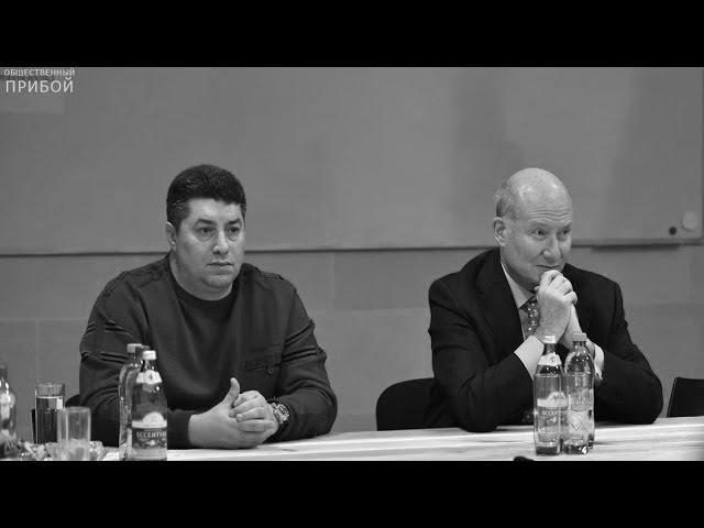 Массимо Интровинье Впервые в Одессе Явление Религиозный экстримизм