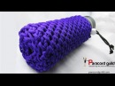 How to make a paracord bottle wrap- the chain sinnet