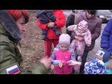 Гуманитарная помощь из столицы Тавриды Симферополя в Новороссии, Донецке