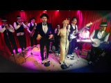 Gatsby Orchestra - У самовара я и моя Маша. Кавер группа на свадьбу