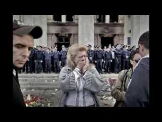 В память о Одесской Дружине. Герои останутся в наших серцах