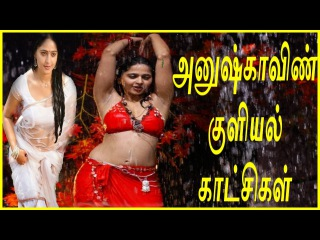 @@ Anushka Shetty MOVIE DELETED AND BATHING SCENES  ENJOY @@