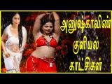@@ Anushka Shetty MOVIE DELETED AND BATHING SCENES  ENJOY @@