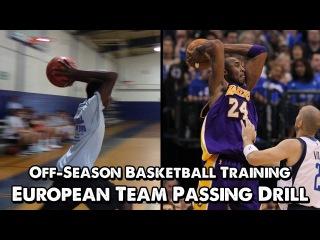 Off-Season Basketball Training: European Team Passing Drill