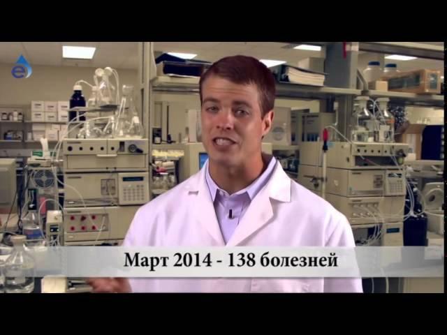 Тайлер ЛёБерон рассказывает о терапевтическом действии водородной воды