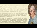 5 доказательств бытия Бога Фомы Аквинского критика