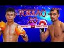 YOKKAO 20 Manachai YOKKAOSAENCHAIGYM vs Panicos Yusuf Muay Thai Full Rules 65kg