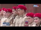 35 учеников владикавказской школы №26 вступили в ряды военно-патриотического движения «Юнармия»