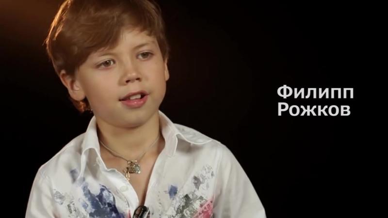 KIDSPROMO Филипп Рожков