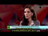 Интервью Наталии Орейро для Russia Today 2016
