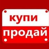 Объявления Енакиево/Горловка/Донецк/ДНР