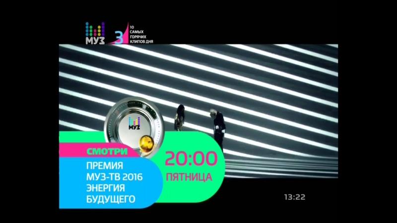 Нон-стоп клипов топовых российских артистов.