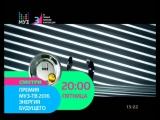 Artik & Asti — Неделимые (Муз-ТВ) 10 самых горячих клипов дня. 3 место