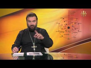 Святая правда - Схема движения в вечную жизнь