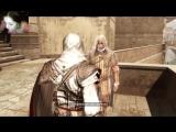 Assassin's creed 2 Хитрый Лис и Катакомбы Прохождение ч.15