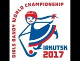 Церемония награждения призеров и победителей Чемпионата Мира среди девушек до 17 лет по хоккею с мячом в Иркутске
