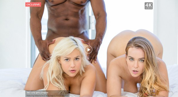 Blacked – Two curvy girls compete – Natasha Nice, Kylie Page