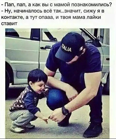 Абубакр Абаев, Москва - фото №7
