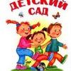Подслушано в детских садах г.Чебоксары_Чувашия