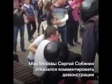 Избиение участников акций 12 июня
