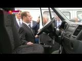 Проблемы российского бизнеса обсудил с предпринимателями Дмитрий Медведев на встрече в Улан‑Удэ