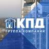 КПД Группа компаний | Официальная страница