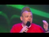 КВН Радио Свобода - Поражению сборной России