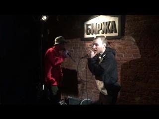 SH Kera & Гио Пика - Чёрные Розы. 31.03.17 Биржа Бар
