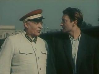 «Она Вас любит» (Ленфильм, 1956) −