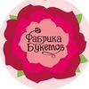 Цветы Букеты~Доставка в Нижнем Новгороде
