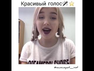 Песня: Мария Чайковская - В городе остывших морей (Кавер от красивой девушки♫)