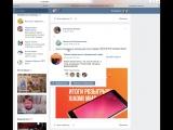 ПереРозыгрыш телефона Xiaomi Mi4c 10.01.16