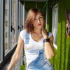 Anastasia Neboytes