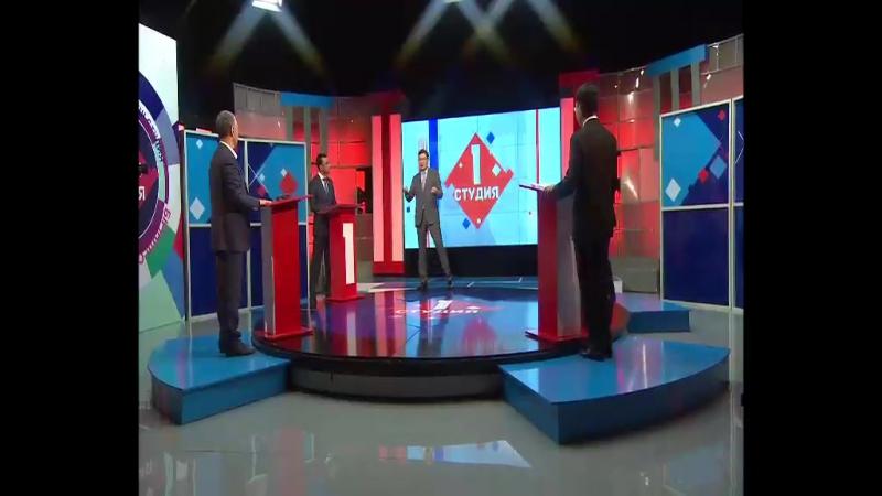 Бүгін 20:00-де 1студия саяси ток-шоуын көріңіз!