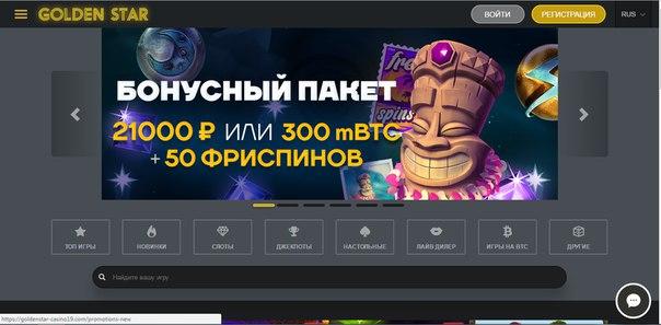 русские интернет-казино стабильный заработок на рулетке
