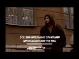 Смысловые Галлюцинации - Вечно Молодой (Lyrics, Текст Песни)