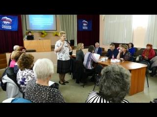 Круглыи стол по проблемам Советов домов