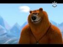 3 серия Гризли и Лемминги-Сотовый медведь