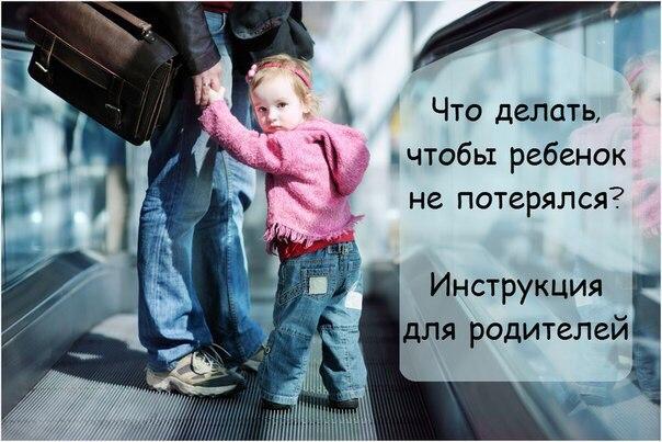 Родителей потерявших