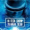 Hi-Tech show Тесла. Ожившие иллюзии | 20.07